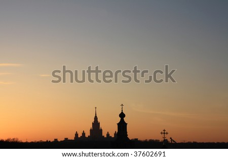 The Horizontal sunset City silhouette, Moscow, Russia - stock photo