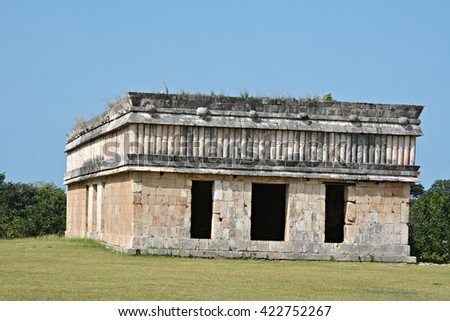The house of turtles  is located in ancient Mayan site Uxmal, Yucatan Peninsula, Mexico. - stock photo