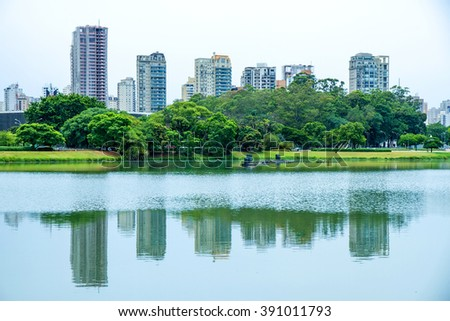 The Ibirapuera Park in Sao Paulo, Brazil. - stock photo