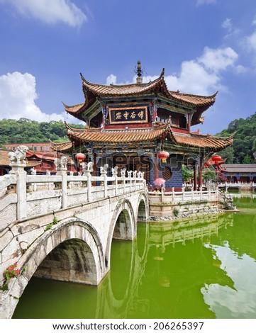 The iconic Yuantong Temple, Kunming, Yunnan Province, China - stock photo