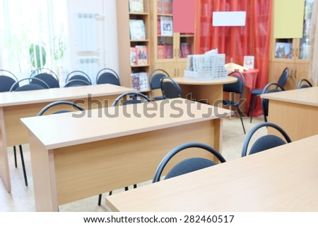The image of a class or reading room - stock photo