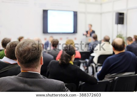 The image of a conference - stock photo