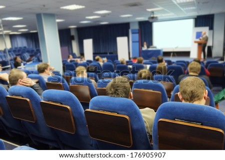 the image of a Meeting in a conference hall - stock photo