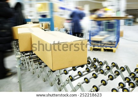 The image of automatic conveyor - stock photo