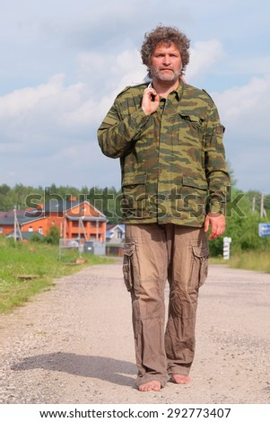 The image of beggar - stock photo