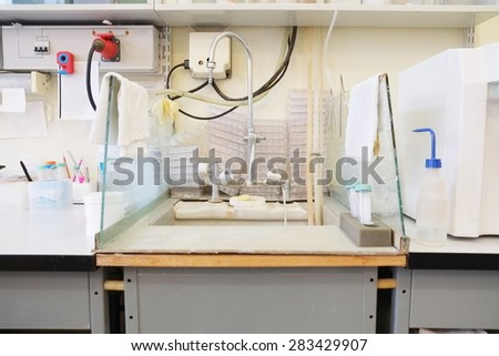 The image of chemical-biological laboratory equipment  - stock photo