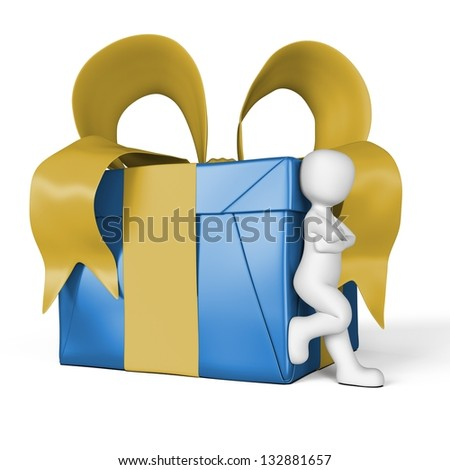 The immense gift. What will be in it as well? Who gave me the gift and why? - stock photo