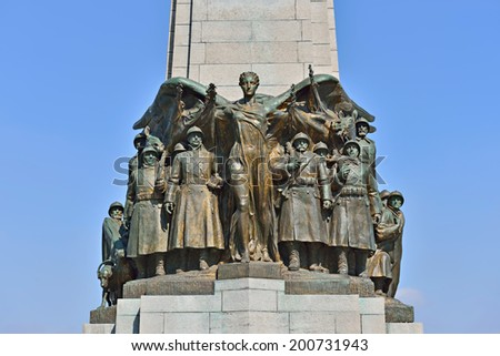 The Infantry Memorial of Brussels. Details of Memorial commemorating victims of World War I and World War II on Poelaert Square in Brussels, Belgium - stock photo