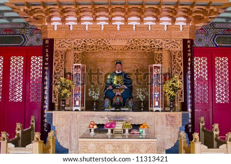 The inside of a Chinese temple - stock photo