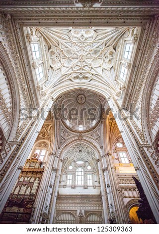 The interior details of the Mosque Cathedral of Cordoba, Andalusia, Spain - stock photo