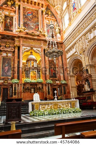 The interior of the old church in Cordoba. Spain - stock photo