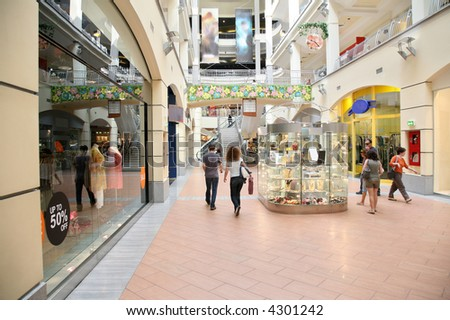 the interior of the store - stock photo