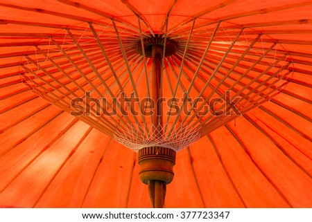 The internal structure of Lanna umbrella, the handmade ancient umbrella of Chiang Mai,  the north of Thailand. - stock photo