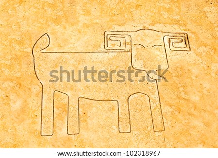 The Iron pattern line of elephant on cement floor - stock photo
