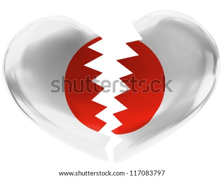 The Japan flag painted on  3d broken heart - stock photo