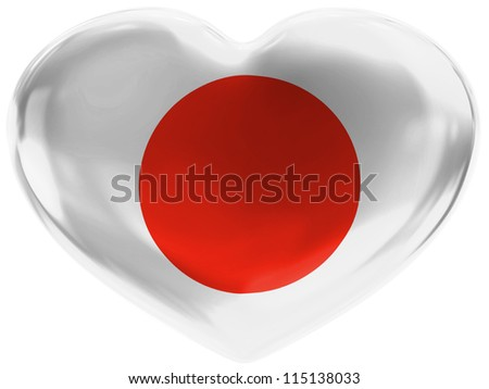 The Japan flag painted on  3d heart symbol on white background - stock photo