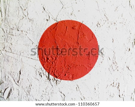 The Japan flag painted on wall - stock photo