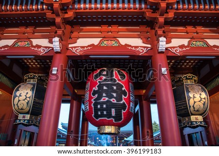 the japanese lamp in gate to Asakusa temple in Tokyo, Japan - stock photo