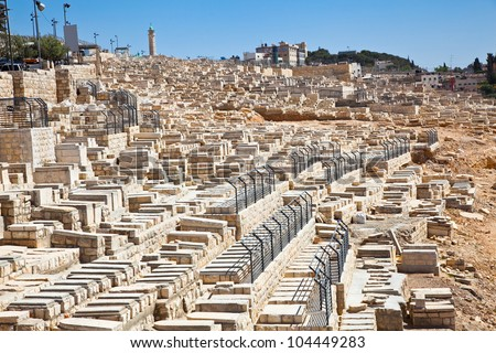 The Jewish cemetery on the Mount of Olives, in Jerusalem, Israel - stock photo