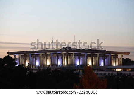 The knesset - Israeli parliament. Good for the 2/2009 elections. Copy space on sky. - stock photo