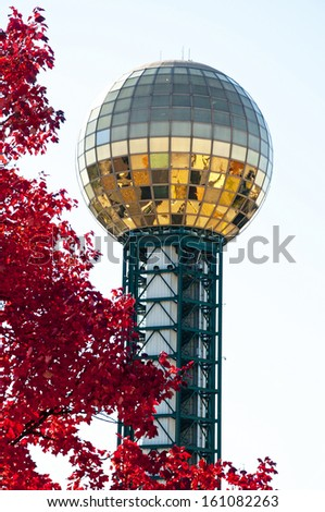 The Knoxville Sun Spear was created for the World's Fair. - stock photo