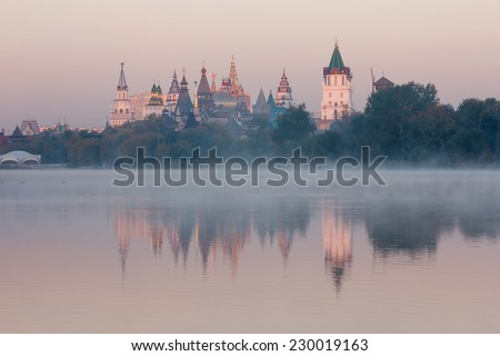 The Kremlin in Izmailovo in the early autumn morning, the view across the pond. Russia, Moscow - stock photo