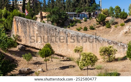 The largest stone in the world in Baalbeck (ancient Heliopolis), Lebanon. - stock photo