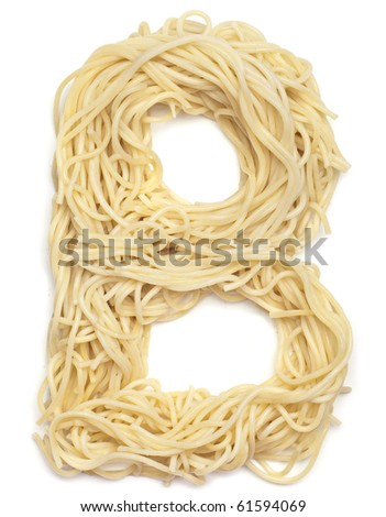The letter B in spaghetti - stock photo