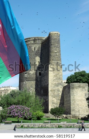 The Maiden Tower - stock photo