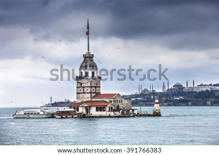 The Maidens Tower also known as Leander's Tower in Bosphorus strait, Istanbul, Turkey - stock photo