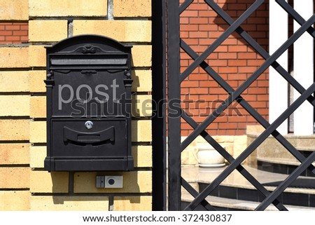 The mailbox at the entrance to a private house - stock photo