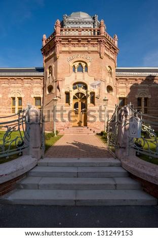 The main facade of Arpad Spa - thermal bath in Szekesfehervar, Hungary - stock photo
