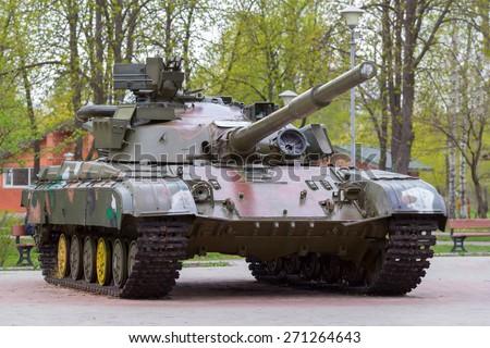 The main tank T-64 B of Ukrainian army - stock photo