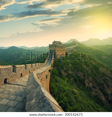 The majestic Great Wall, Beijing, China - stock photo