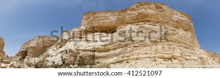 The majestic panorama of mountains in Negev desert - stock photo