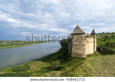The medieval fortress of Khotyn, Western Ukraine - stock photo
