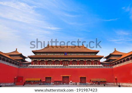 The Meridian Gate. Forbidden City in Beijing, China. - stock photo