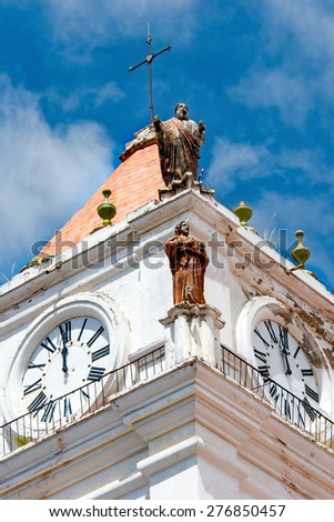 The Metropolitan Cathedral of Sucre, Bolivia - stock photo