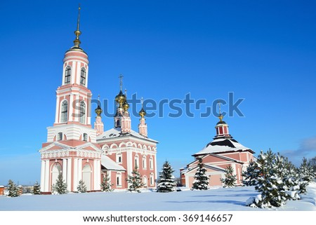 The Michael Archangel Church and the church of Frol and Lavr in Suzdal in winter, the 18th century. Golden ring of Russia - stock photo