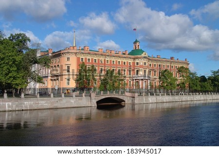 The Mikhailovsky castle in St-Petersburg - stock photo