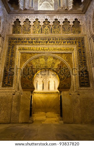 The Mirhab of Cordoba's mosque. Spain - stock photo