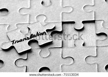 the missing puzzle piece for translation - stock photo