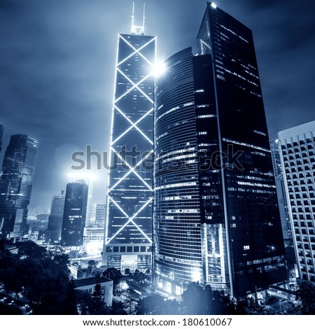 The modern buildings of the city skyscrapers in Hongkong - stock photo
