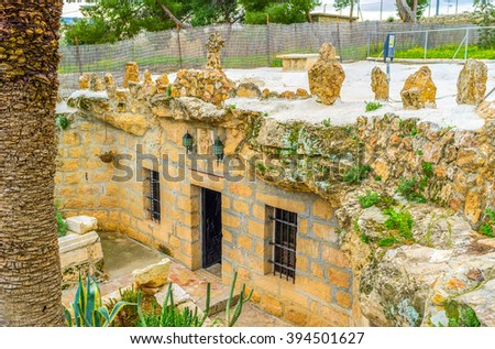 The modern entrance to the church, where the angels announce the birth of Christ to the shepherds, Bethlehem, Palestine, Israel. - stock photo