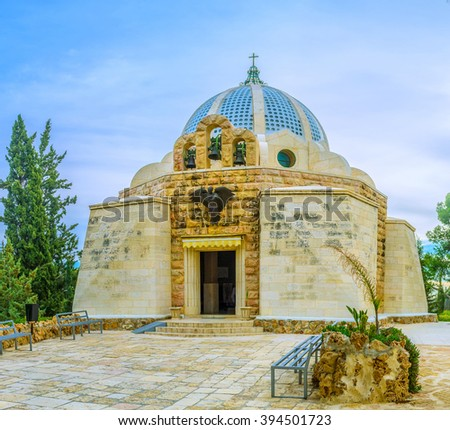 The modern Shepherds Field Chapel was built on the foundation of destroyed medieval church, Bethlehem, Palestine, Israel. - stock photo
