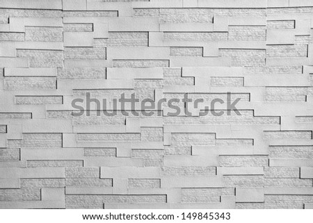 The modern texture wall  - stock photo