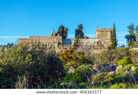 The Monastery of the Cross  Exterior, Jerusalem - stock photo