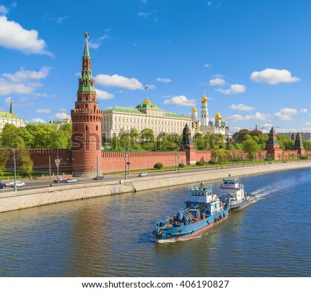 The Moskva River at Moscow Kremlin, Russia - stock photo