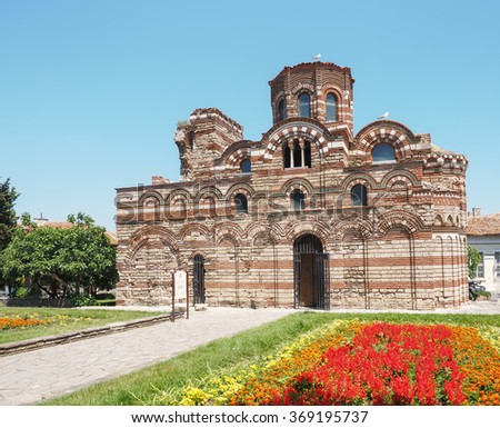 The most ancient stone Christian church. Archaeological object on the street of the old city. Europe, Bulgaria, Nessebar - stock photo