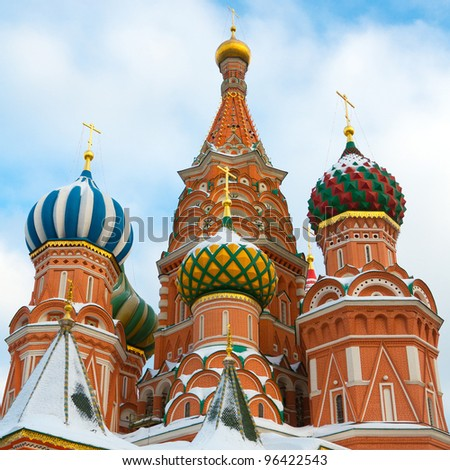 The Most Famous Place In Moscow - St Basil's Cathedral - stock photo